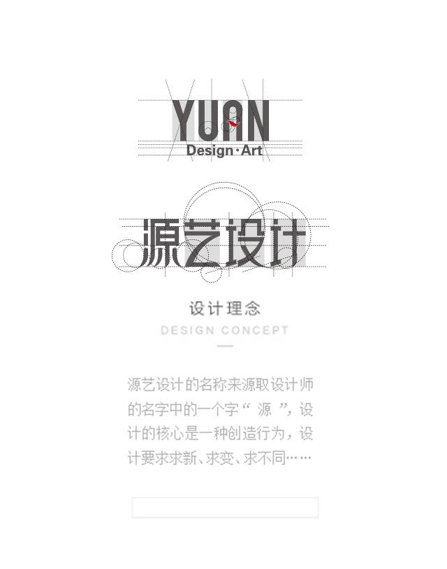 yuanyi002