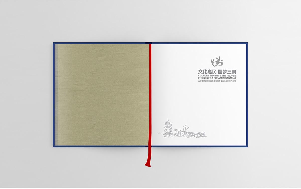 文化惠明画册整理(没加号码)1200宽度_11