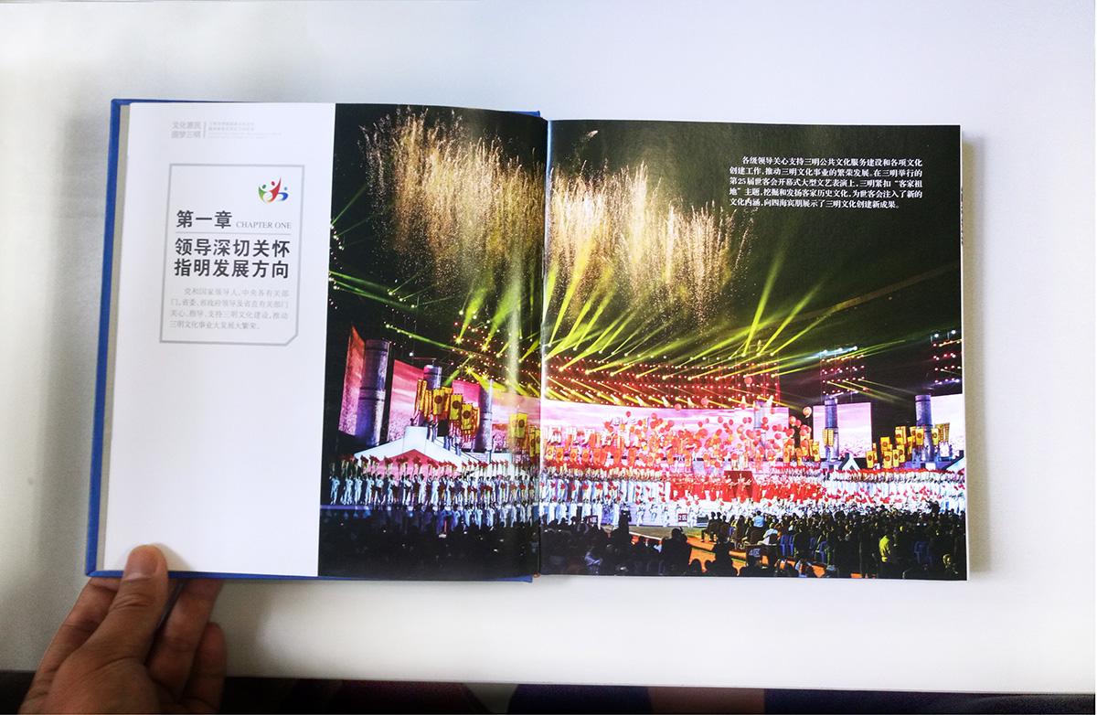 文化惠明画册整理(没加号码)1200宽度_19