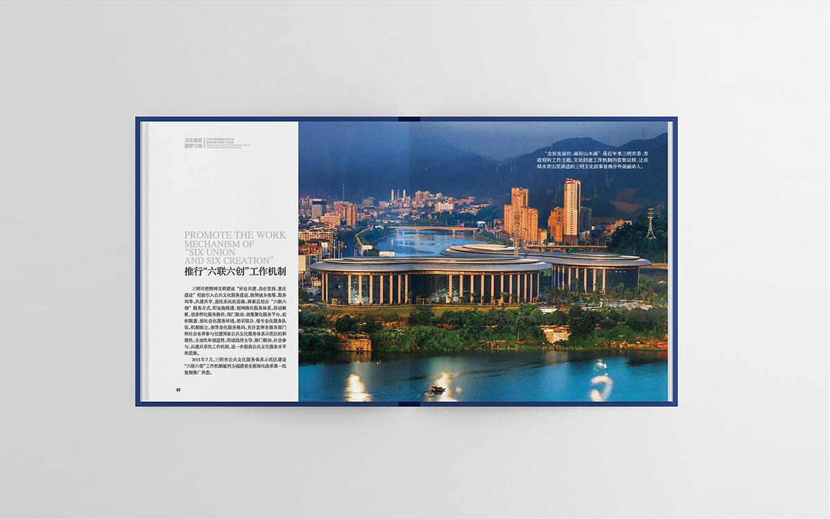 文化惠明画册整理(没加号码)1200宽度_23