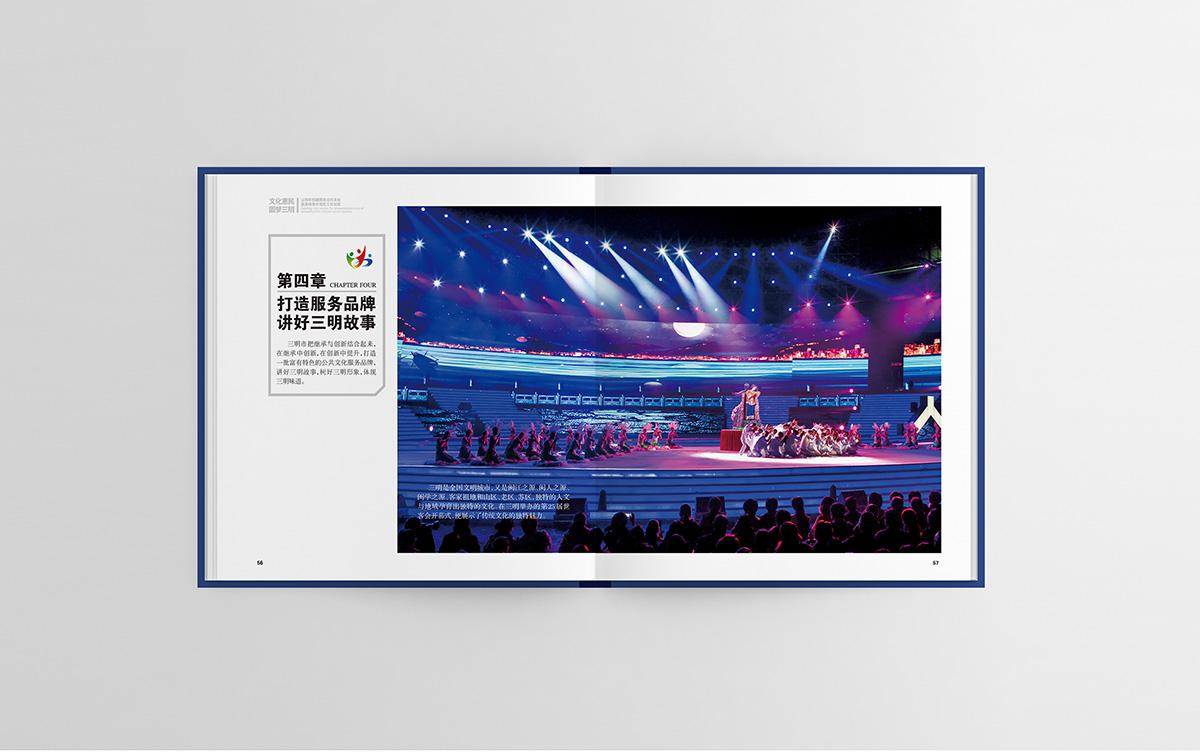 文化惠明画册整理(没加号码)1200宽度_35