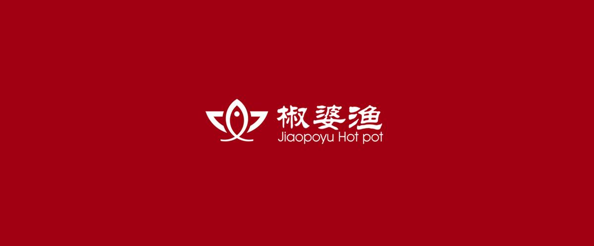 jiaopoyu2