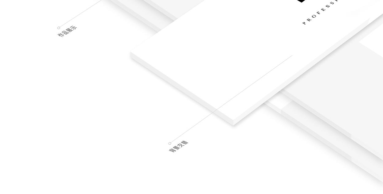 网页(新)-网页效果(有联系方式)_06