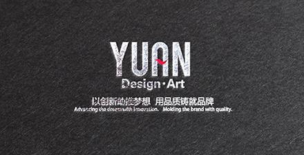 源艺设计源艺美术标志设计