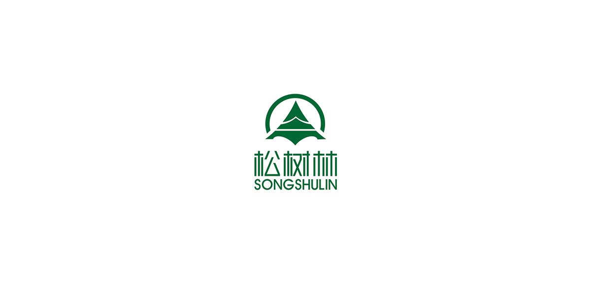 songshulin011