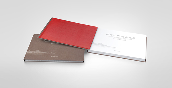 清新花香·福源建宁
