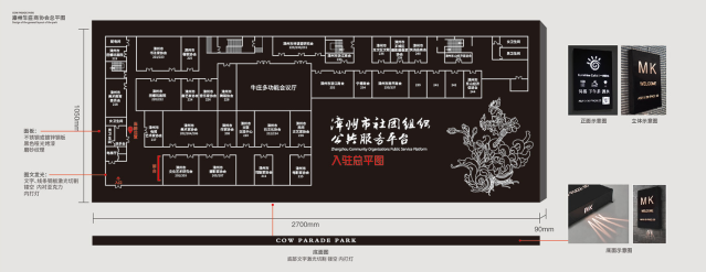 漳州牛庄商协会总平图